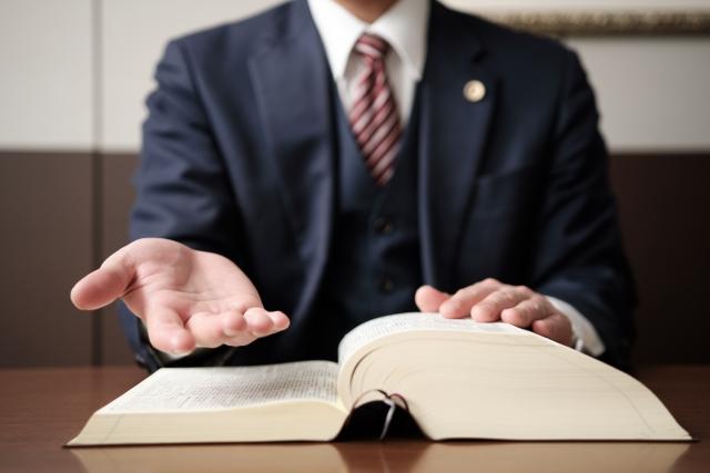 債務整理に強い弁護士の探し方