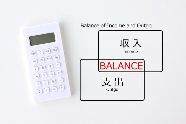 収入と支出のイメージ